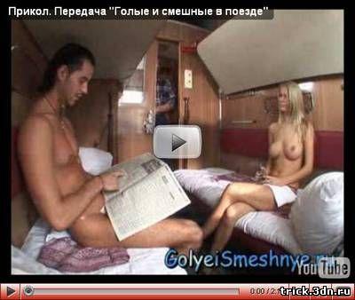 porno-lineydzh-temnaya-elfiyka
