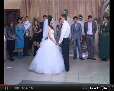 Свадебный танец 21 века
