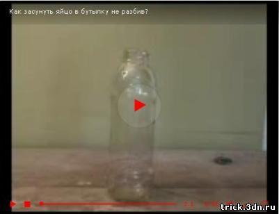 porno-zasunul-butilku-smotret
